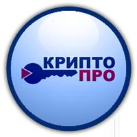 Как установить программу КриптоПро