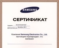 Установка сертификата (электронная цифровая подпись).