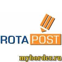 Ротапост биржа ссылок оптимизировать сайт Бульвар Энтузиастов