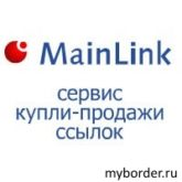 Как добавить код Mainlink