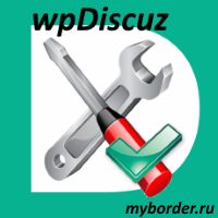 Плагин wpDiscuz для wordpress