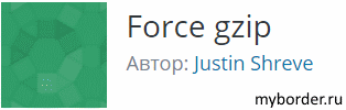 Плагин Force gzip в Вордпресс