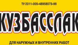 Кузбасслак